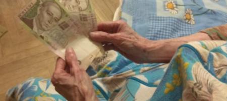 Пенсии вырастут в разы: украинцев накормили сладкими обещаниями