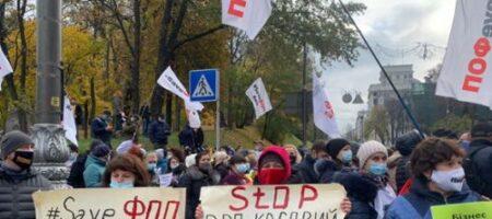 Транспортный коллапс в центре Киева: бизнес взбунтовался (КАДРЫ)