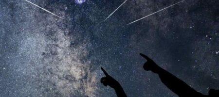 Звездопады 2021 года: когда загадывать желания на падающую звезду