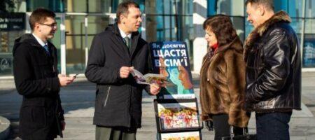 Украине придется выплатить свидетелям Иеговы 15 тысяч евро