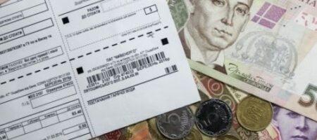 В Украине вырос размер субсидий: в каких регионах получают больше всего