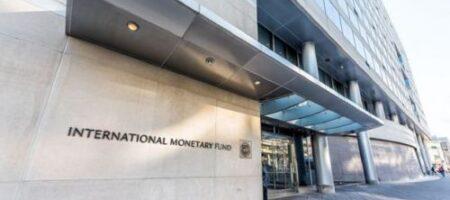 Госбюджет-2021: Минфин заявил об успешном завершении переговоров с МВФ