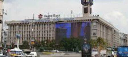 В Киеве опять загремел Дом профсоюзов: в ФПУ кричат о новом методе давления из-за создания казино