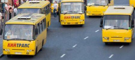 В Киеве маршрутчик сломал пассажиру ногу