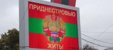 У Путина резко отреагировали на требование вывести войска из Приднестровья