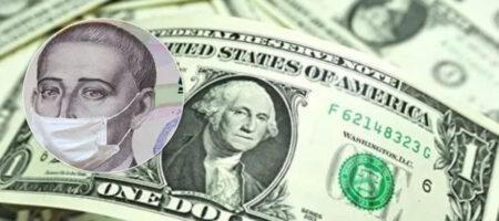 Чего ждать от курса доллара, и как он может поменяться при новом локдауне