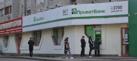Новое требование ПриватБанка возмутило клиентов: украинцы не сдерживают эмоций