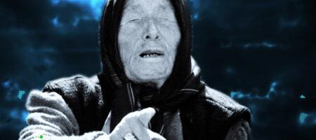 «Судный день пяти двоек» 22 декабря 2020 года: что говорила Ванга