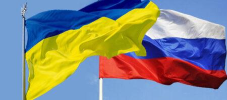 """На России официально запретили формулировку """"в Украине"""": """"Допустимо только в виде исключений"""""""