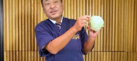 Борщ по-японски: любопытный рецепт от шеф-повара из Страны восходящего солнца (ВИДЕО)