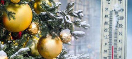Погода в последний день года: синоптики дали прогноз