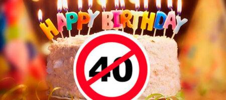 40-летний юбилей категорически нельзя праздновать: в чем опасность?