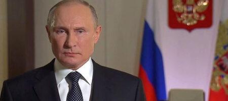 «Когда и куда уйдет Путин?»: Bloomberg сообщил подробности