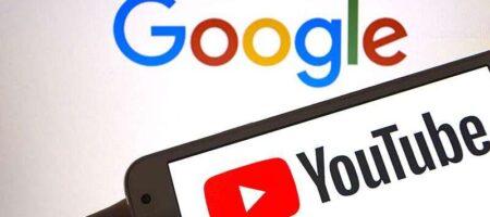 В работе YouTube и Google произошел масштабный сбой по всему миру