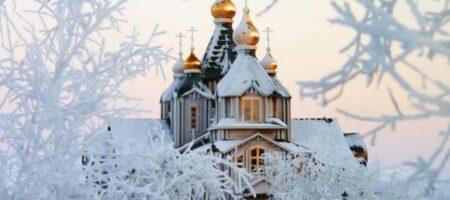 Крещенский мороз до -25: прогноз погоды по областям Украины