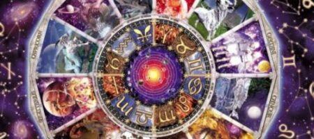 Астролог перечислил самые опасные даты января 2021-го