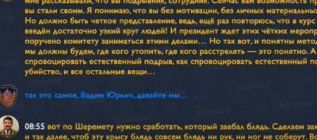 Скандал: У Лукашенко обсуждали подрыв Шеремета за 4 года до убийства