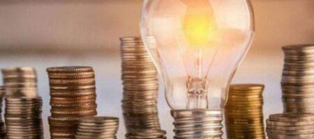 """По 60 копеек, а не по 1,68: в """"Энергоатоме"""" хотят дать украинцам дешевый """"свет"""""""