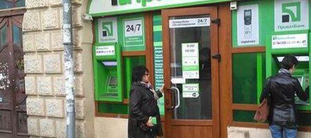 Деньги на ветер: ПриватБанк не возмещает деньги по страховке, клиент возмущен