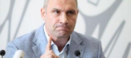Кличко успокоил киевлян: тарифы на тепло и горячую воду повышать не будут