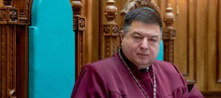 Отстраненный глава КС Тупицкий получил треть миллиона гривен зарплаты за декабрь 2020