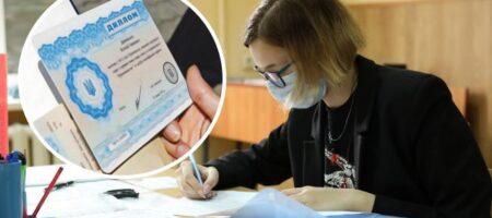 В Украине отказались от красных дипломов: какие новшества ждут выпускников