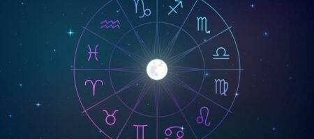 Гороскоп на 27 января для 12-ти знаков зодиака