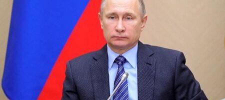 """Навальный опубликовал расследование о """"дворце Путина"""" за 100 млрд рублей: это самый охраняемый объект в России"""