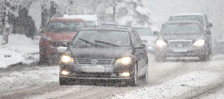 В Украину несется мощный циклон: где будет самая опасная погода