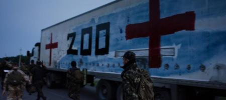 """Ликвидирован террорист """"ДНР"""" Близнец: под подушку подложили гранату"""