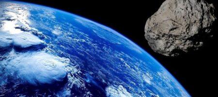 NASA выступила с пугающим заявлением! К Земле приближается астероид