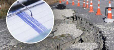 В Украине произошло землетрясение: появились первые подробности