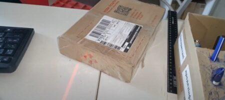 """""""Новая почта"""" объяснила, почему заставляет покупать коробки для посылок"""