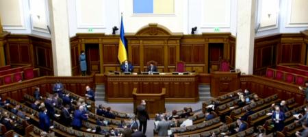 """Рада поддержала в первом чтении законопроекты о растаможке """"евроблях"""""""
