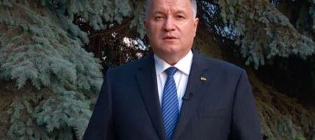 Картины, золото и 5 миллионов Авакова: министр показал декларацию