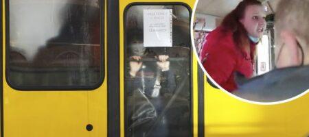 В Кременчуге произошел дикий скандал в маршрутке из-за маски: ругань на весь салон