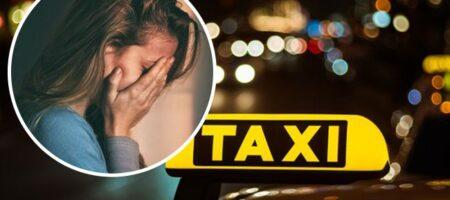 Вызвала такси, но перепутала авто: под Киевом 19-летняя девушка стала жертвой насильников