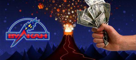 КРАИЛ выдала шестую лицензию на организацию онлайн-казино в Украине
