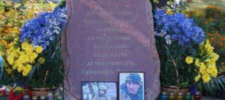 Нелюди осквернили памятный знак погибшим бойцам ВСУ в Одессе