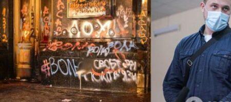Еще одному активисту аукнулось участие в погромах под ОП