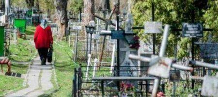 На Харьковщине в морге перепутали тела покойников: подмену обнаружили на кладбище (ВИДЕО)