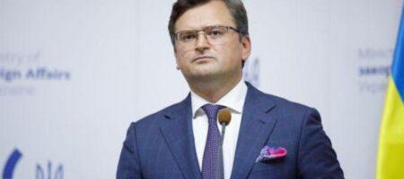 Россию надо приводить в чувство: Кулеба заявил о полной поддержке со стороны партнеров Украины