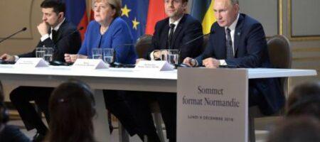 В Кремле объяснили нежелание видеть США в «Нормандии»