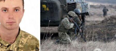 Убитый снайпером боевиков 22-летний сирота недавно сам стал отцом: подробности
