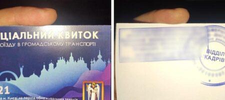 В Киеве 18-летняя девушка продавала спецпропуска на транспорт по 200 грн