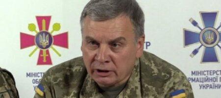 Минобороны сделало заявление по стягиванию сил РФ