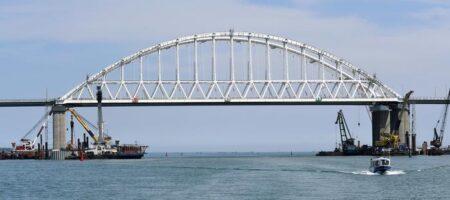 Нарушение Конвенции ООН по морскому праву — МИД о перекрытии Россией Керченского пролива