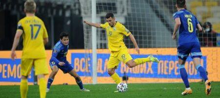 Сборная Украины неожиданно сыграла вничью с Казахстаном
