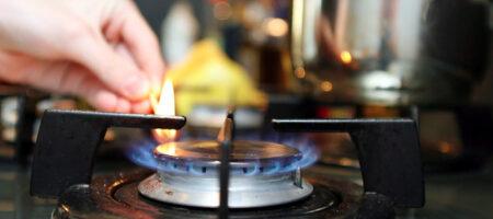 Летние цены на газ неприятно удивят украинцев — НБУ