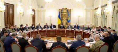 После заседания СНБО отстранили более 100 работников Государственной таможни